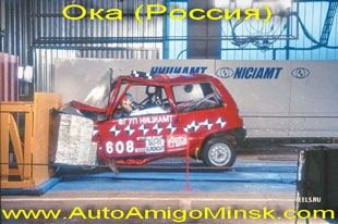 small_cars_15