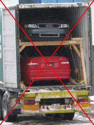 4 автомобиля в контейнере