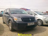 Dodge_Grand_Caravan_2008_3.3L_Black_02