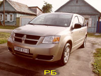 Dodge_Grand_Caravan_2009_3.3L_Gold_02