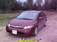 Honda_Civic_2007_1.8L_Burgundy_LX_02