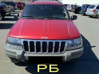 Jeep Grand Cherokee 2002 г.в