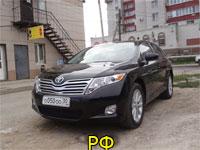 Toyota_Venza_2009_2.7L_Black_4x4_02